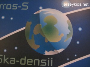 This one is in the exit area of Astro Blasters, the Buzz Lightyear ride, on a larger picture.