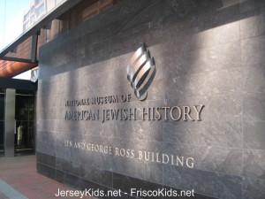 jewish museum3