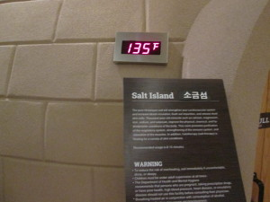 "Each ""island"" room has an explanation and a digital thermometer reading outside. Photo copyright Deborah Abrams Kaplan"