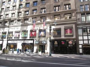 Premier Exhibitions in NYC. Copyright Deborah Abrams Kaplan