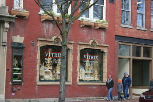 The Vitrix building. There are many beautiful brick buildings downtown.